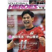 VOLLEYBALL HEROES Vol.2(B・B MOOK 1485) [ムックその他]