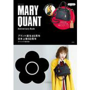 MARY QUANT Anniversary Book [ムックその他]