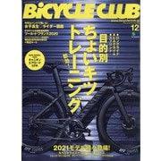 BiCYCLE CLUB (バイシクル クラブ) 2020年 12月号 [雑誌]