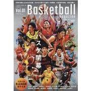 BASKETBAL magazine Vol.1 2020-(B・B MOOK 1504) [ムックその他]