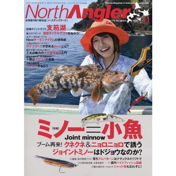 NorthAngler's (ノースアングラーズ) 2020年 11月号 [雑誌]