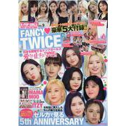 K-POP GIRLS BEST COLLECTION VOL.9 FANCY TWICE♡(メディアックスMOOK<884>) [ムックその他]