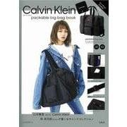 Calvin Klein packable big bag book [ムックその他]