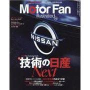 Motor Fan illustrated Vol.170-MOTOR FAN illustrated Vol.170(モーターファン別冊) [ムックその他]