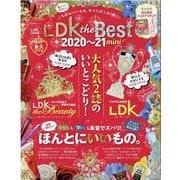 LDK the Best 2020~21 mini(版) 永-暮らしから美容まで、いちばんいいもの、すべてがこの1冊に!(晋遊舎ムック) [ムックその他]