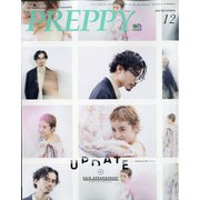 PREPPY (プレッピー) 2020年 12月号 [雑誌]