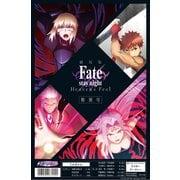 Fate/stay night(Heaven's Feel) 特別号 [雑誌]