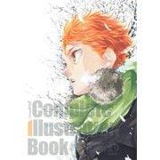 ハイキュー!!Complete Illustration Book―終わりと始まり 愛蔵版コミックス [コミック]
