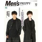 Men's PREPPY 2020年12月号 [雑誌]