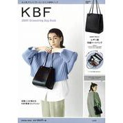 KBF 2WAY Drawstring Bag Book [ムックその他]