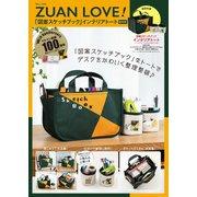 ZUAN LOVE! 「図案スケッチブック」インテリアトートBOOK(TJMOOK) [ムックその他]