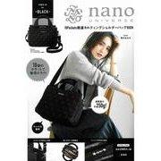nano universe 10Pockets 軽量キルティングショルダーバッグBOOK POWER UP Ver. -BLACK- [ムックその他]