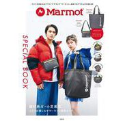 Marmot SPECIAL BOOK [ムックその他]
