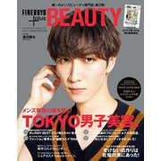 FINEBOYS+plus BEAUTY vol.2 [ムックその他]