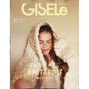 GISELe (ジゼル) 2020年 12月号 [雑誌]