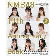 NMB48 10th Anniversary Book [単行本]
