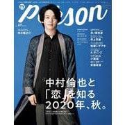TVガイドperson vol.98 ISSUE-話題のPERSONの素顔に迫るPHOTOマガジン(TOKYO NEWS MOOK 883号) [ムックその他]