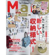 Mart (マート) 2020年 12月号 [雑誌]