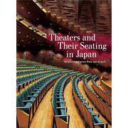 Theaters and Their Seating in Japan-Architectural gems from 1911 to 2018 [単行本]