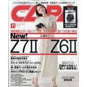 CAPA(キャパ) 2020年 11月号 [雑誌]