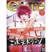 Cure (キュア) 2020年 12月号 [雑誌]