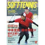 SOFT-TENNIS MAGAZINE (ソフトテニス・マガジン) 2020年 12月号 [雑誌]