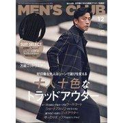 MEN's CLUB 2020年 12月号 [雑誌]