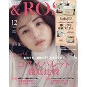 &ROSY 2020年 12月号 [雑誌]