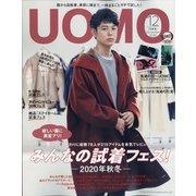 uomo (ウオモ) 2020年 12月号 [雑誌]