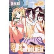 UQ HOLDER!(24)(講談社コミックス) [コミック]