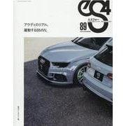 エスフォー(eS4) No.89 (2020 NOVEMBE-EUROMOTIVE MAGAZINE(GEIBUN MOOKS) [ムックその他]