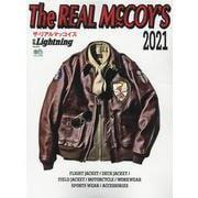 THE REAL McCOY'S 2021(エイムック 4708 別冊Lightning vol. 234) [ムックその他]