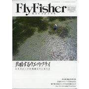 FlyFisher (フライフィッシャー) 2020年 12月号 [雑誌]