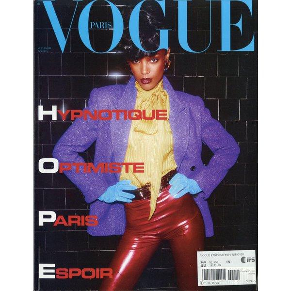 VOGUE PARIS 2020年 09月号 [雑誌]