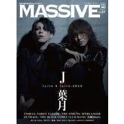 MASSIVE Vol.37-生きざまを伝えるロックマガジン(シンコー・ミュージックMOOK) [ムックその他]