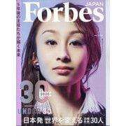 Forbes JAPAN (フォーブスジャパン) 2020年 12月号 [雑誌]
