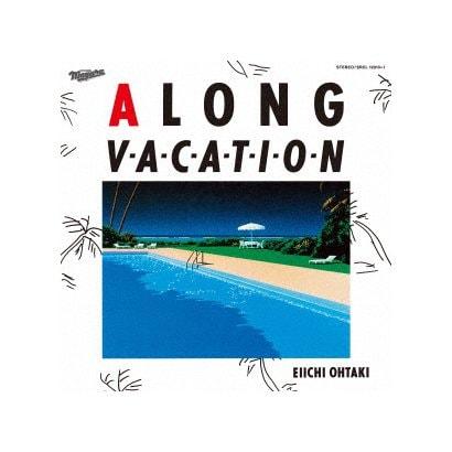 大滝詠一/A LONG VACATION 40th Anniversary Edition