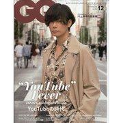 GQ JAPAN(ジーキュージャパン) 2020年 12月号 [雑誌]