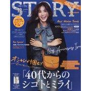STORY (ストーリー) 2020年 12月号 [雑誌]