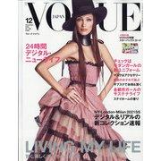 VOGUE JAPAN (ヴォーグ・ジャパン) 2020年 12月号 [雑誌]
