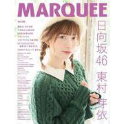 MARQUEE Vol.140 [全集叢書]