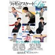 フィギュアスケートLife Vol.22(扶桑社ムック) [ムックその他]