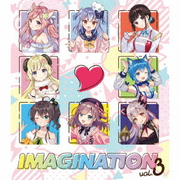 IMAGINATION vol.3