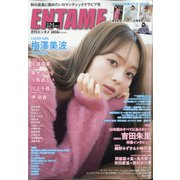 ENTAME (エンタメ) 2021年 01月号 [雑誌]