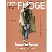 men's FUDGE (メンズ・ファッジ) 2020年 12月号 [雑誌]