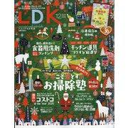 LDK 2020年 12月号 [雑誌]