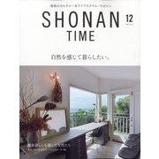 SHONAN TIME 2020年 12月号 [雑誌]