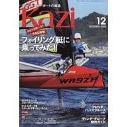KAZI (カジ) 2020年 12月号 [雑誌]