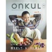 onkuL vol.14 (2020AUTUMN&WINTE(NEWS mook) [ムックその他]
