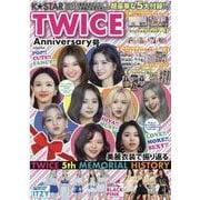 K☆STAR TWICE Anniversary号(英和MOOK) [ムックその他]